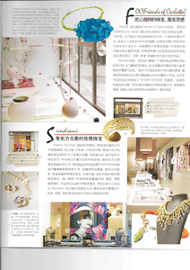 Ray Li Magazine: June 2012